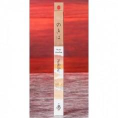 Nokiba Japanische Räucherstäbchen